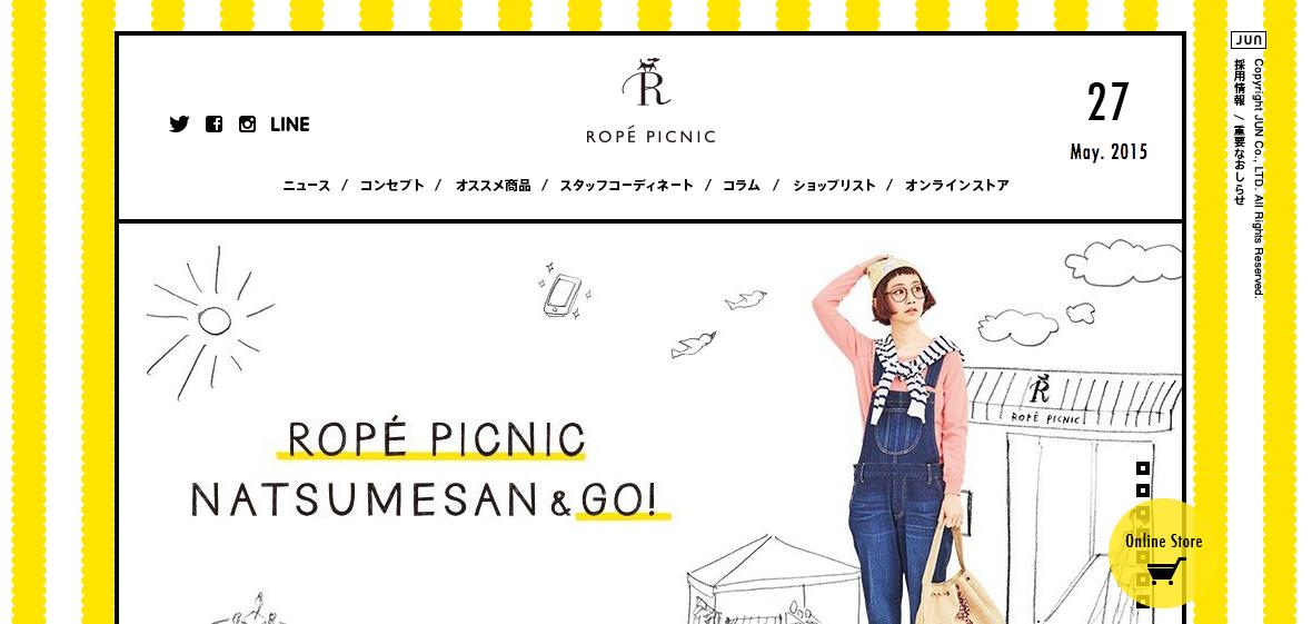 Ropé Picnic ロペピクニック