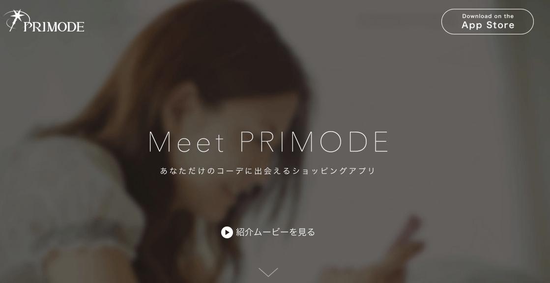 PRIMODE(プリモード)