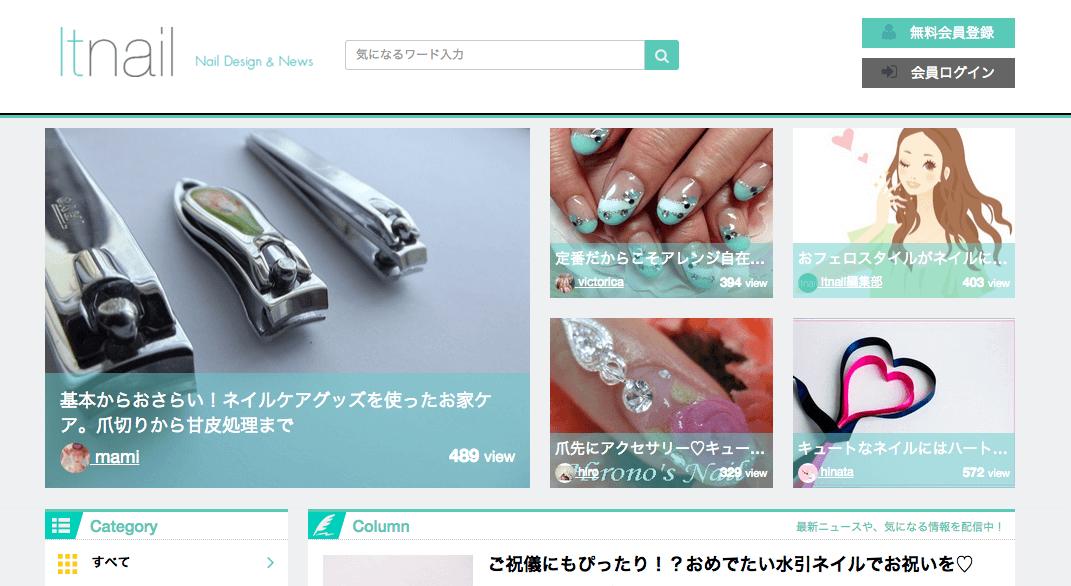 itnail(イットネイル)|ネイルデザインマガジンサイト