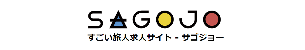 sagojo999